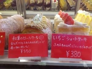 和栗のロールケーキ、いちごショート