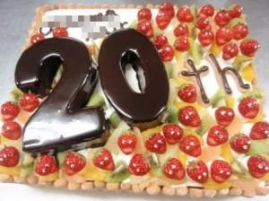 おしゃまバースデーケーキ