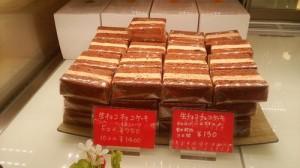 ココット 生チョコケーキ