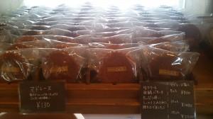 ココット焼き菓子