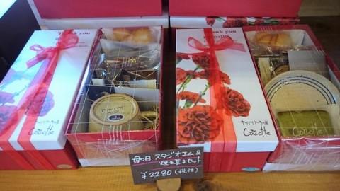 スタジオエム&焼き菓子
