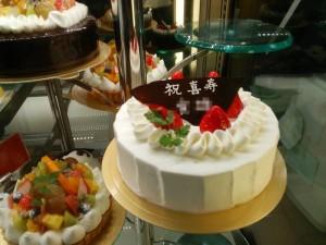 デコレーションケーキ 喜寿