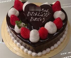 ココット バースデーケーキ